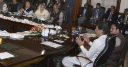 بریفنگز نہیں، کارکردگی دکھاؤ وزیراعظم کا پارہ ہائی،کئی وزرا  اور  مشیروں کو گھربھیجنے کا عندیہ