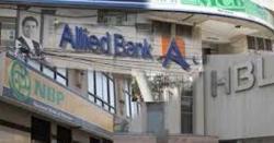 بینکوں کے اوقات کار تبدیل،بینک کس وقت تک کھلے رہیں گے؟ جانیے