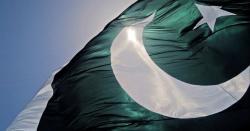 پاکستانی کس راہ کو چل پڑے ، لاہور میں چھوٹے بھائی  نے CAکر رہے بڑے بھائی کو قتل کر دیا