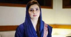 پنجاب اسمبلی کی سب سے کم عمر خاتون ایم پی اے 24سالہ ثانیہ عاشق جبیں بارے انتہائی افسوسناک خبر