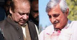 وزیراعظم عمران خان کے ساتھ مل کرشریف خاندان کے خلاف جدوجہد کی  اب ایسی حرکت کا تصور بھی نہیں کیا جا سکتا،