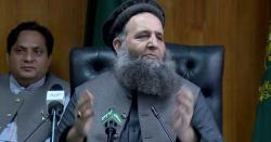 وفاقی وزرا بھی نیب کے ریڈار پر۔نورالحق قادری کے خلاف بڑی کارروائی ڈال دی گئی