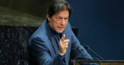 سندھ سے رکن اسمبلی حلیم عادل شیخ کے خلاف بھی ناجائز قبضوں اور اراضی فروخت کے معاملے کی تحقیقات
