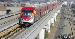 اورنج لائن ٹرین ،وزیراعلیٰ پنجاب  نے لاہورکے شہریوں کوخوشخبری سنادی