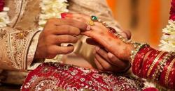 اس عمر میں شادی تعلق کو دیرپا اور مضبوط بناتی ہے شادی کے لیے مثالی عمرکونسی ہے،سائنسدانوں نے بتادیا