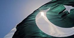 74افراد جاں بحق ، پاکستانیوں کیلئے انتہائی افسوسناک خبر
