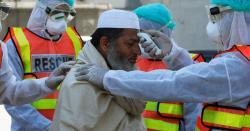 کرونا وائرس کے مریضوں میں کہاں کہاں وائرس موجود ہوتا ہے ، انکشاف نے پاکستانیوں کو لرزا کر رکھ دیا کیونکہ ۔۔!