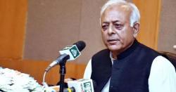 غلام سرور خان کے خلاف اثاثہ جات کیس میں اہم پیشرفت