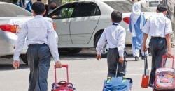 خیبر پختونخوا کےپرائیویٹ ایجوکیشن نیٹ ورک کا چار اگست کو سکولز کھولنےکااعلان