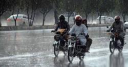 بارشیں ہی بارشیں ، گرمی کے ستائے عوام کیلئے خوشخبری،کراچی میں بھی بادل رنگ جمائیں گے