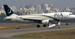 پی آئی اے کی شارجہ سے لاہورآنےوالی پرواز کو حادثہ،پریشان کن اطلاعات