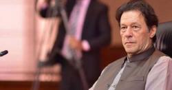 وزیراعظم عمران خان کے خلاف نیب ریفرنس دائر ۔۔۔۔ن لیگ نے ایک اور چال چل دی