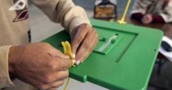 آج اگر الیکشن ہو جاتے ہیں تو کونسی سیاسی جماعت کلین سویپ کرے گی ،اعلان کر دیا گیا