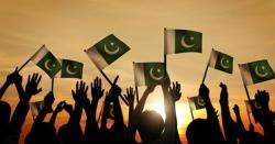 پاکستانی تیاری کر لیں ، کچھ ہی گھنٹوں میں کیا ہونے والا ہے ، پھر نہ کہنا کہ بتایا نہیں