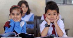 حکومت نے ایس او پیز کیساتھ ہفتے میں دوروز سکول کھولنے کی اجازت دیدی