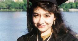 عافیہ صدیقی کے حوالے سے جیل سے رہاہونے ایک خاتون کا خوفناک انکشاف