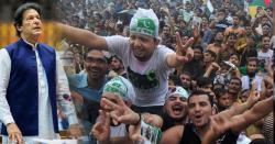 پاکستانیوں کی قسمت تبدیل ہونے والی ہے ،عوام پڑھے صبح صبح خوشی کی خبر