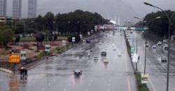 سخت گرمیوں کو بھو ل جائیں ، آج پاکستان میں خوب موسلا دھار بارشیں ہونگی مگر کن علاقوں میں ؟ جان لیں