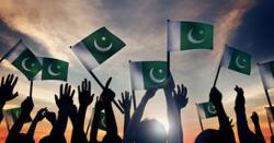 ۔۔70 ممالک کا وہ اہم ترین گروپ جس میں پاکستان کو شامل ہی نہیں کیا گیا ۔۔