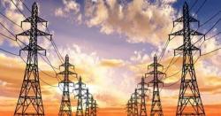 کے الیکٹرک صارفین کےلئے بجلی مہنگی کرنے کا فیصلہ موخر