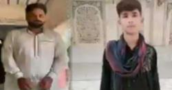 پاکستان کے اہم شہر میں 36سالہ شخص نے 16سالہ لڑکے کی جان لے لی ، وجہ سامنےآتے ہی پاکستانی توبہ استغفار کرنے پر مجبور