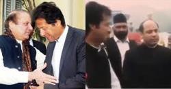 نئی سیاسی جماعت بننے کی خبریں، قائد کون ہو گا؟ پاکستانیوں  کیلئےسب سےبڑی اور حیران کن خبر آگئی