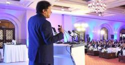 عمران خان کی ہائوسنگ قرضہ سکیم سے کون سے پاکستانی فائدہ اٹھا سکتے ہیں