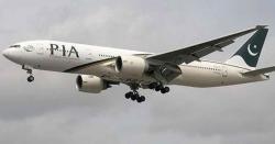 پی آئی اے کی لاہور سے ابوظہبی جانے والی پرواز میں وارننگ الارم بج گیا