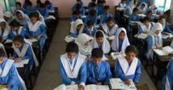 15ستمبر تک سکول بند رکھنے کا سوال ہی پیدا نہیں ہوتا،15 اگست سے ملک بھر کے تمام نجی تعلیمی ادارے کھولنے کااعلان