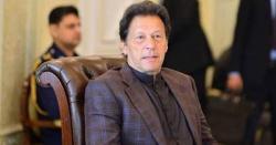 وزیراعظم عمران خان اچانک کہاں پہنچ گئے?۔۔۔۔۔انتظامیہ کی دوڑیں لگ گئیں