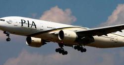 PIA کی پرواز میں کورونا مسافروں کا انکشاف