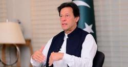 پاکستانی عید الاضحی کیسے منائیں ، وزیر اعظم پاکستان نے اہم اعلان کر دیا