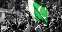 پاکستانی تیاری کر لیں ، چند گھنٹوں میں کیا ہونے والا ہے ، زبردست خوشخبری آگئی