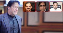 وزیر اعظم کے 15معاونین خصوصی کتنےدولتمند ہیں ، عاصم سلیم باجوہ اور شہباز گل سمیت تمام افراد کی فہرست جاری