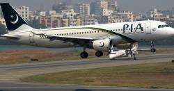 خوشی کی خبر ، تمام پاکستانی پائلٹس کلیئر،ملازمتیں بحال