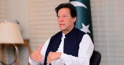 کپتان نے جو کہا کر دکھایا، تجارتی خسارے میں 27فیصد کمی، پاکستان نے 8اعشاریہ 6 ارب ڈالر کی بچت کرلی