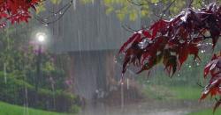 پنجاب بھر کے باسی ہو جائیں تیار ، کچھ ہی گھنٹوں میں زبردست موسلا دھار بارشوں کی پیشنگوئی