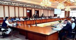 کپتان کے تمام غیرملکی شہریت والے مشیروں، وزیروں سے استعفیٰ طلب