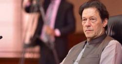 """""""ٹی وی فیس کی رقم کی مد میں ہر سال اربوں روپیہ حکمرانوں کی جیبوں میں جاتا ہے"""""""