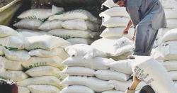 ملک میں آٹے کا شدید بحران کا خطرہ ،وزارت فوڈ سکیورٹی نے خطرے کی گھنٹی بجادی