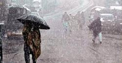 پاکستانی اپنے گھروںکی چھتیں ٹھیک کروا لیں، آج ملک میں کہاںکہاںبادل کھل کے برسیں گے