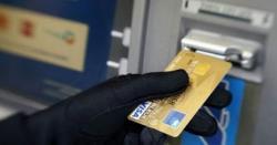 اے ٹی ایم میں کارڈ پھنس جائے تو کیا کرنا چاہیے؟ جانیں اے ٹی ایم کارڈ کو استعمال کرنے کےمخصوص طریقے