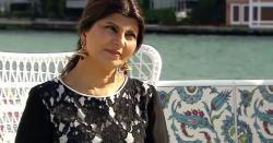 کرونا سے شدید متاثرہونے والی پاکستانی اداکارہ روبینہ اشرف کے بارے اچانک بڑی خبر آگئی