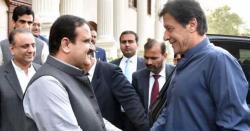 کپتان کے اسیم اکرم پلس تو چھا گئے ، پنجاب حکومت نے سٹیل مل لگانے کا منصوبہ بنا لیا
