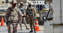 وفاقی ،صوبائی وزراء پرحملوںکا خدشہ ،سیکورٹی سخت کردی گئی