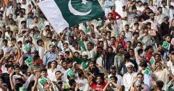 سندھ حکومت نے عید الاضحی کی تعطیلات کا شیڈول جاری کردیا