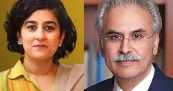 دیا نہیں بلکہ لیا گیا ، تانیہ ایدروس اور ڈاکٹر ظفر مرزا کے استعفیٰ کی اندرونی کہانی سامنے آگئی