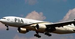 پروازوں کی بندش کامعاملہ ،قومی ائیرلائن نےبڑے یورپی ملک سے مسافروں کو وطن پہنچانے کیلئے متبادل انتظامات کرلئے