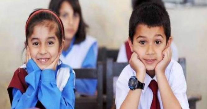 15 جولائی سے سکول کھولنے کا اعلان،بچوںاور اساتذہ کیلئے اہم ہدایات جاری کر دی گئیں