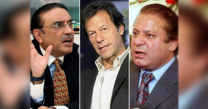 تحریک انصاف کے عوام میں غیر مقبول ہوتے ہی پاکستان میں نئی سیاسی جماعت بنانے کی تیاریاں